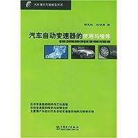 http://ec4.images-amazon.com/images/I/41A0lGg-4oL._AA200_.jpg