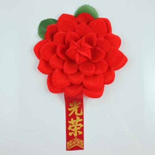 皱纹纸折大红花步骤