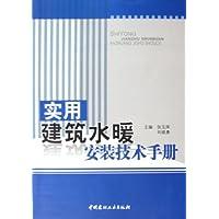 http://ec4.images-amazon.com/images/I/41A2JT4C2CL._AA200_.jpg