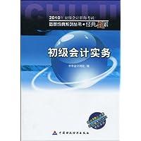 http://ec4.images-amazon.com/images/I/41A3VwLoPzL._AA200_.jpg