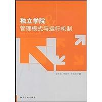 http://ec4.images-amazon.com/images/I/41A3meottQL._AA200_.jpg