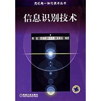 http://ec4.images-amazon.com/images/I/41A41NG0jTL._AA200_.jpg
