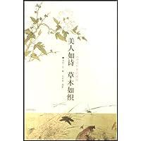 http://ec4.images-amazon.com/images/I/41A4kgeFtbL._AA200_.jpg