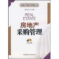 http://ec4.images-amazon.com/images/I/41A6LE3wSoL._AA200_.jpg