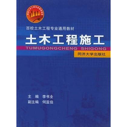 同济大学出版社-图书杂志