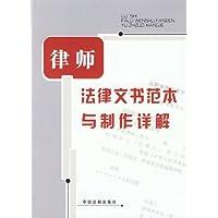 http://ec4.images-amazon.com/images/I/41ABM2KTK8L._AA200_.jpg
