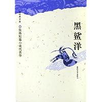 http://ec4.images-amazon.com/images/I/41AF1xLC81L._AA200_.jpg