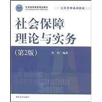 http://ec4.images-amazon.com/images/I/41AFC9HBdTL._AA200_.jpg