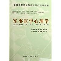http://ec4.images-amazon.com/images/I/41AHr9Tq-aL._AA200_.jpg