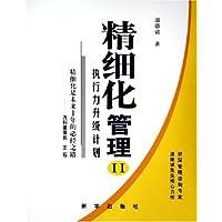 http://ec4.images-amazon.com/images/I/41AIQOj7XJL._AA200_.jpg