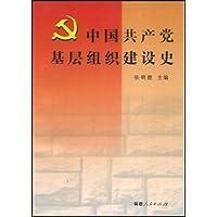 http://ec4.images-amazon.com/images/I/41ALvwIs1KL._AA200_.jpg