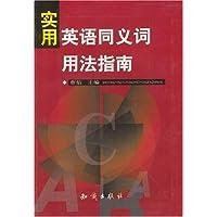 http://ec4.images-amazon.com/images/I/41AQDnStXSL._AA200_.jpg