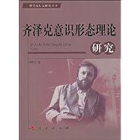 http://ec4.images-amazon.com/images/I/41AQvws4BZL._AA200_.jpg