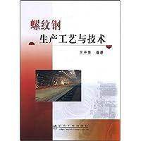 http://ec4.images-amazon.com/images/I/41ATIp0Vk0L._AA200_.jpg