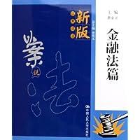 http://ec4.images-amazon.com/images/I/41Aa4rDROXL._AA200_.jpg