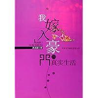 http://ec4.images-amazon.com/images/I/41AbBiwJABL._AA200_.jpg