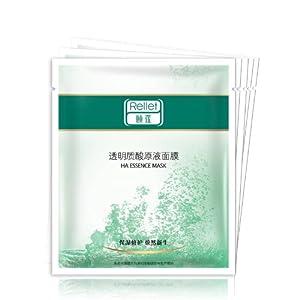 颐莲透明质酸原液面膜贴5片/玻尿酸/保湿/补水/修护/抗氧化/抗衰老