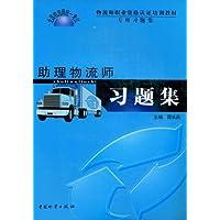 http://ec4.images-amazon.com/images/I/41Adxk3cQbL._AA200_.jpg