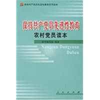 http://ec4.images-amazon.com/images/I/41Ae7fRyF7L._AA200_.jpg