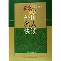 http://ec4.images-amazon.com/images/I/41AgepkAzQL._AA200_.jpg