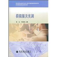 http://ec4.images-amazon.com/images/I/41AjiiI1bEL._AA200_.jpg