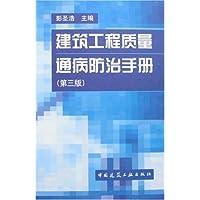 http://ec4.images-amazon.com/images/I/41AlMkmJQ6L._AA200_.jpg