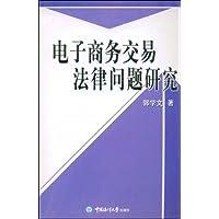 http://ec4.images-amazon.com/images/I/41Amex4fLjL._AA200_.jpg