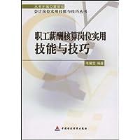 http://ec4.images-amazon.com/images/I/41AqDI6iG0L._AA200_.jpg