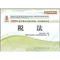 http://ec4.images-amazon.com/images/I/41AqmcrqaaL._AA200_.jpg