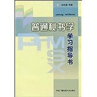 http://ec4.images-amazon.com/images/I/41Ax4299ZoL._AA200_.jpg