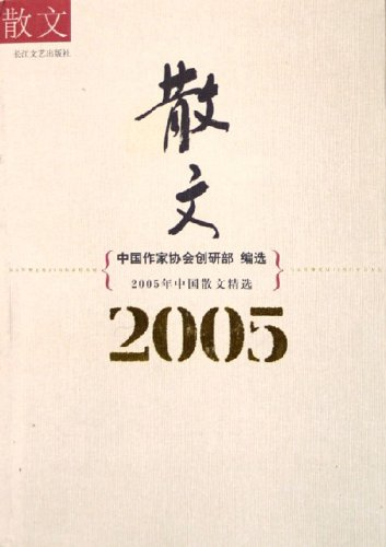2019年中国微型小说排行榜_中国微型小说排行榜
