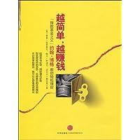 http://ec4.images-amazon.com/images/I/41Az2JOuGjL._AA200_.jpg