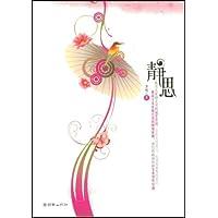 http://ec4.images-amazon.com/images/I/41B%2B2mh2fRL._AA200_.jpg