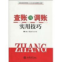 http://ec4.images-amazon.com/images/I/41B0wQg6ZZL._AA200_.jpg