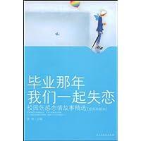 http://ec4.images-amazon.com/images/I/41B2D4lS5HL._AA200_.jpg