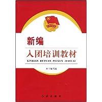 http://ec4.images-amazon.com/images/I/41B2WNiq7XL._AA200_.jpg