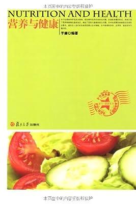 营养与健康.pdf