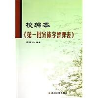 http://ec4.images-amazon.com/images/I/41B4vCe6wgL._AA200_.jpg