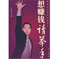 http://ec4.images-amazon.com/images/I/41B5cySZ%2B%2BL._AA200_.jpg