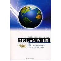http://ec4.images-amazon.com/images/I/41B6BIgtm6L._AA200_.jpg