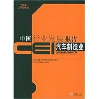 http://ec4.images-amazon.com/images/I/41BA8XISwJL._AA200_.jpg