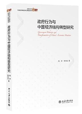 现代审美问题:人类学的反思.pdf