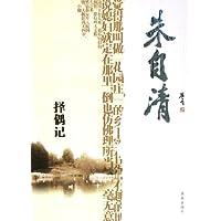 http://ec4.images-amazon.com/images/I/41BDvBpqzTL._AA200_.jpg