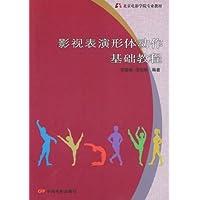 http://ec4.images-amazon.com/images/I/41BE5uWXiGL._AA200_.jpg
