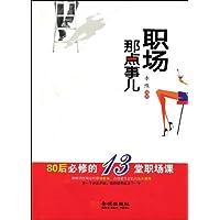 http://ec4.images-amazon.com/images/I/41BFDJoQcjL._AA200_.jpg