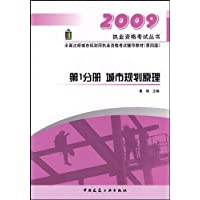 http://ec4.images-amazon.com/images/I/41BFRJzMR9L._AA200_.jpg