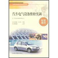 http://ec4.images-amazon.com/images/I/41BFwqfskpL._AA200_.jpg