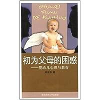 http://ec4.images-amazon.com/images/I/41BJrM79SeL._AA200_.jpg
