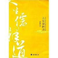 http://ec4.images-amazon.com/images/I/41BNpsI2HEL._AA200_.jpg
