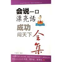 http://ec4.images-amazon.com/images/I/41BR6g6Mz6L._AA200_.jpg